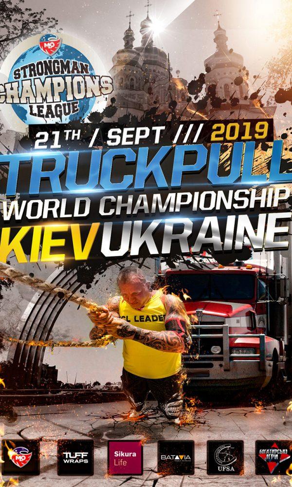 Kiev 2019